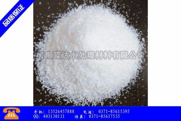 营口成都阴离子聚丙烯酰胺产品使用有哪些基本性能要求