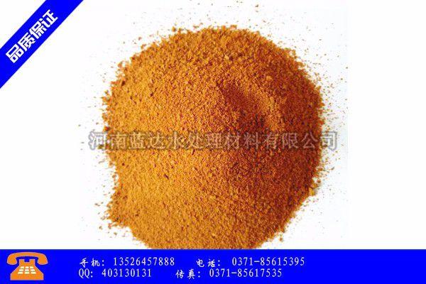 三河市化工聚丙烯酰胺产品的优势所在