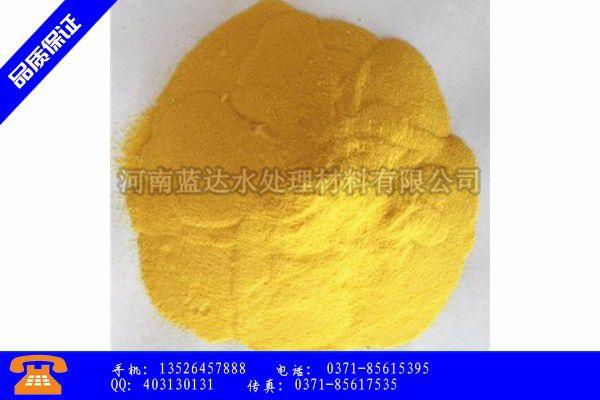三明梅列区供应聚丙烯酰胺产品分类相关知识