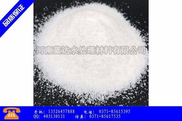 四川省压泥机专用阴离子聚丙烯酰胺需求转疲软环保对支撑大幅弱化