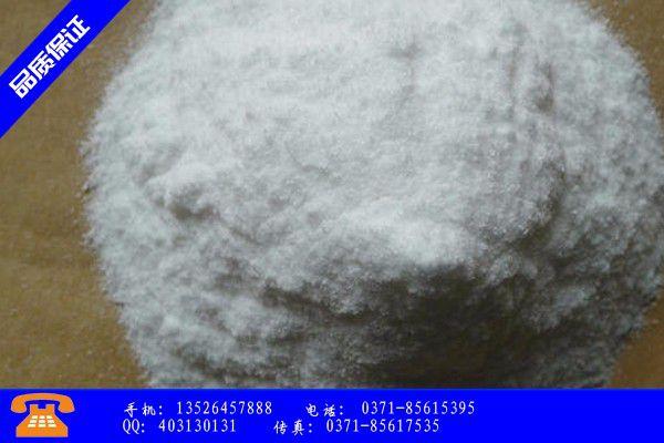 吉林省什么是食用葡萄糖在线咨询