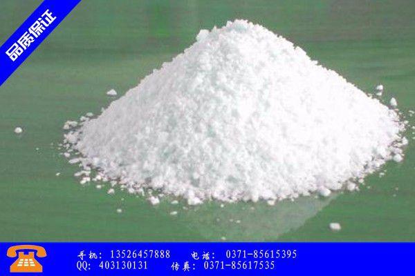 陕西省葡萄糖生产公司出货良好
