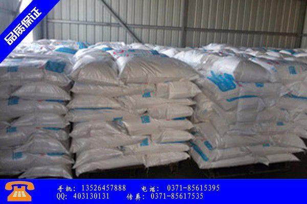 贵州省葡萄糖加工小编谈专业市场价格或迎跌价小波澜