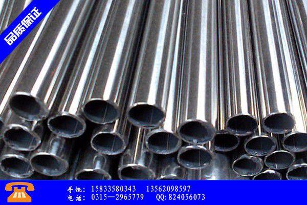 承德不锈钢管价格316l应用注意事项