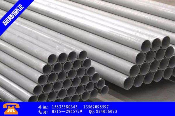 吉林豐滿區優質304不銹鋼管