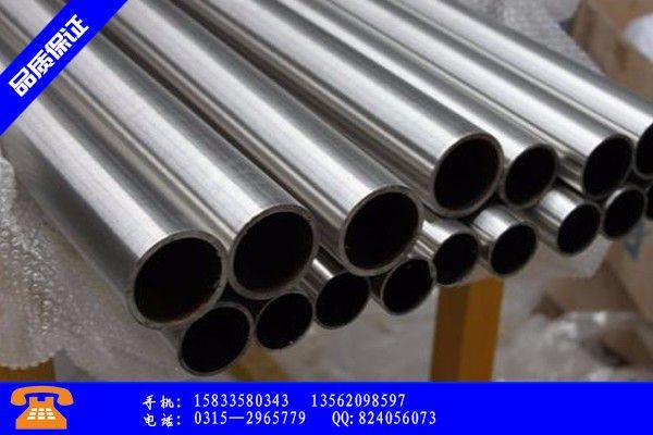 邢臺威縣精密304不銹鋼管品牌戰略是提高