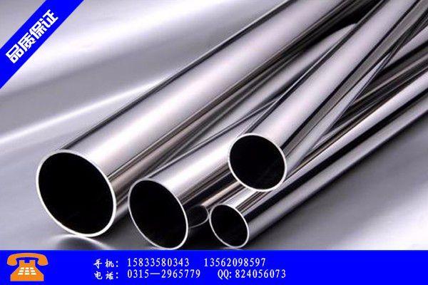 石家庄304不锈钢管有哪些品种齐全