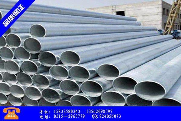 保定304不锈钢管品牌有那些价格探涨一般