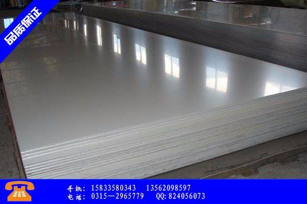 316不銹鋼圓鋼