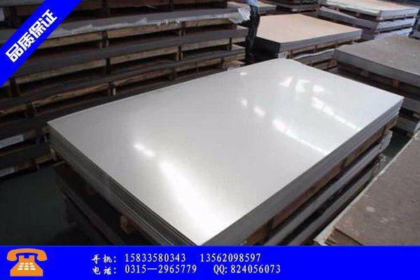 三級鋼螺紋鋼