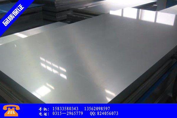 額爾古納市2018螺紋鋼