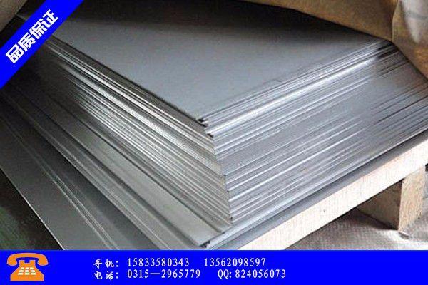 赤峰巴林右旗螺纹316不锈钢管品种齐全