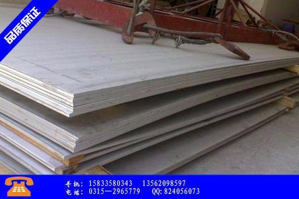 唐山滦县不锈钢304圆钢厂新市场报价