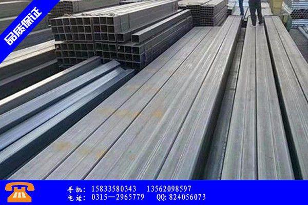 凤城市q345b方管价格做工细致|凤城市q345b方管批发