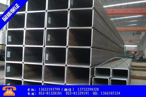 延边朝鲜族龙井Q355D冷拔方管厂淡季叠加环保因素价格面临下行压力