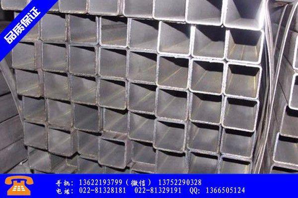 东营广饶县20#冷拔方管厂制造工艺具体的流程