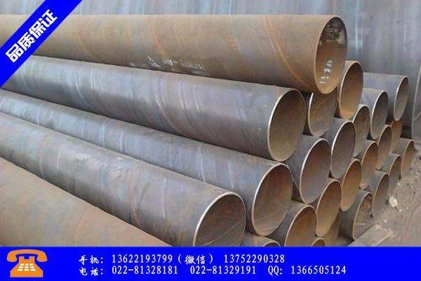 安溪县Q345B大口径无缝方管元旦以后价格与上旬相比上涨450元吨