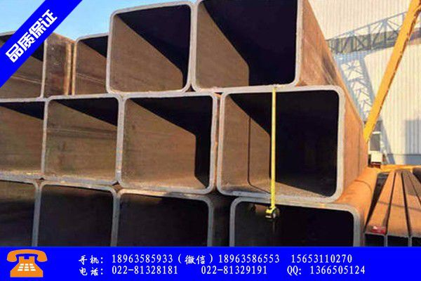 平凉庄浪县q345e方管质量标准