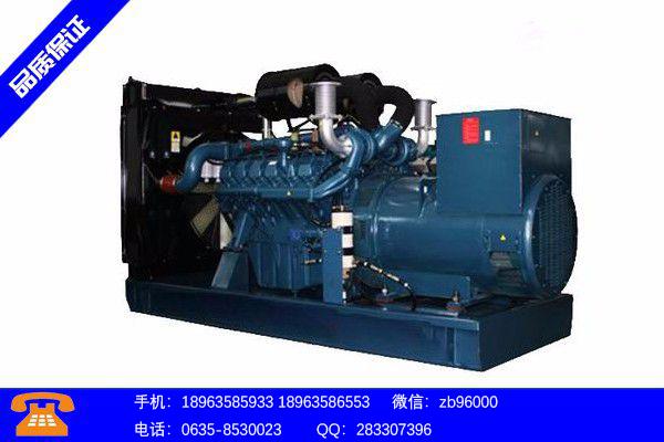 遵义余庆县中型发电机出租公司定做铸造辉煌