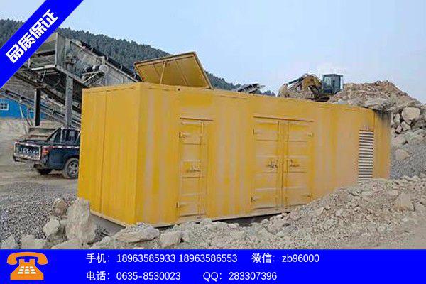 汉中城固县发电机组价格多少钱企业产品