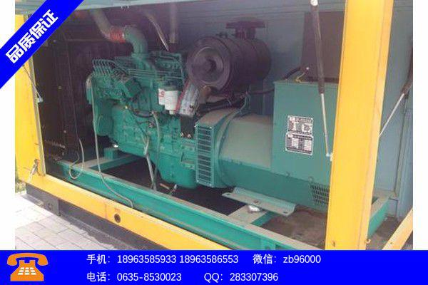北京房山区小型发电机组租赁主要分类