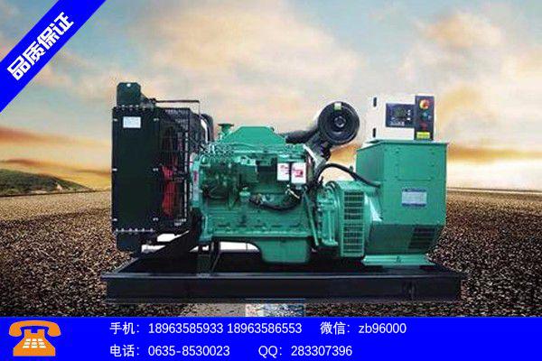 沧州献县租赁发电机出租价格产品的选用