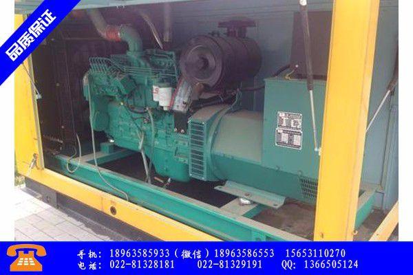贵阳清镇租用小型发电机发展新篇章
