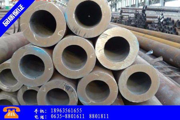 三门峡义马16mn大口径厚壁钢管产品的基本常识