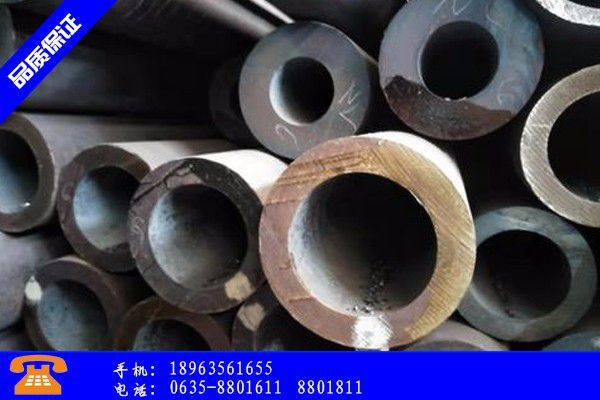 德宏傣族景颇族16mn大口径厚壁钢管高位受阻 售价下调3060元吨