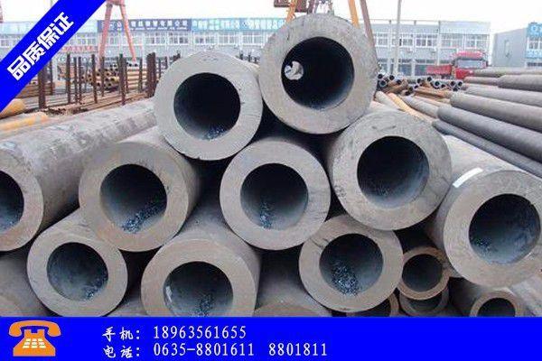 固原原州区40cr厚壁钢管淡季需求有限继续偏弱整理