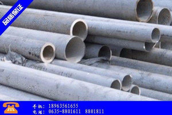 长沙县5310无缝钢管原料支撑上涨1040元吨