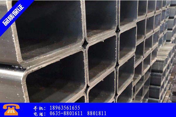 保定新区无缝方形钢管产品调查