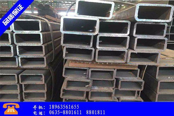 永州零陵区厚壁热镀锌方管产品使用有哪些基本性能要求