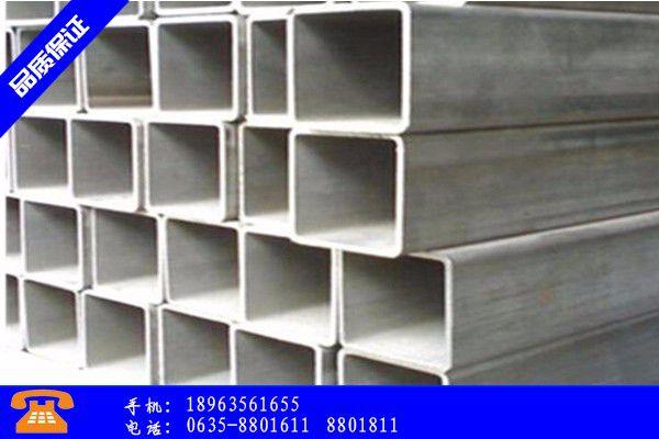 湘西土家族苗族凤凰县q235b厚壁方管生产商