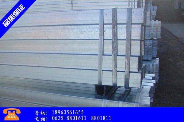 日喀则谢通门县方形钢管生产上半年走势平稳市场需求表现平平