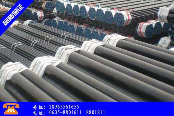 沧州盐山县定制无缝钢管需求