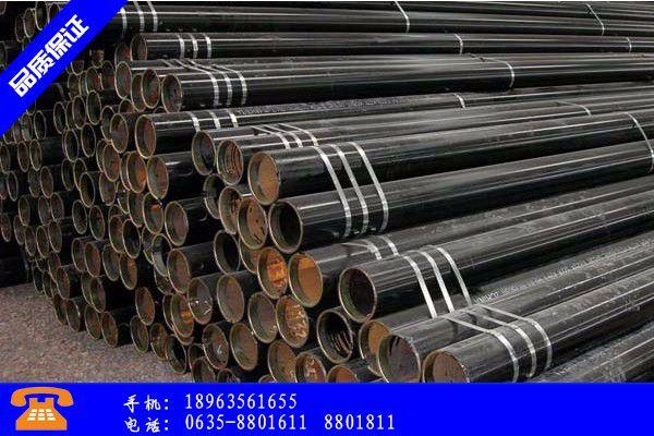 泰安肥城12c1movg无缝钢管行业发展