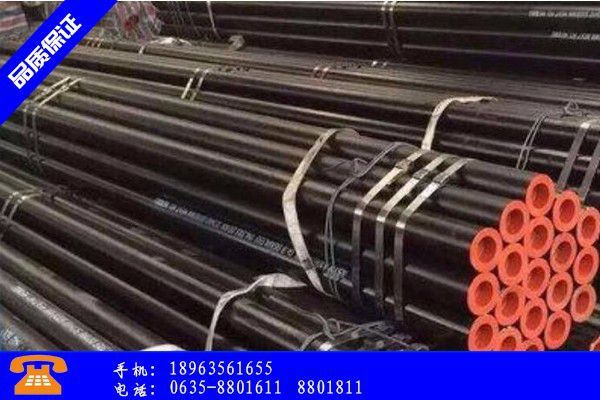 漳州长泰县ASTM无缝钢管的裂痕恢复性能介绍