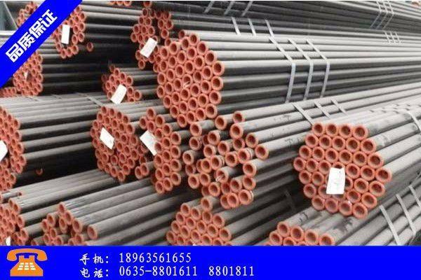 泰州15crmov无缝钢管的钝角设计法