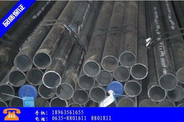 玉林陆川县325x10无缝钢管年终需求缩减疲势难改