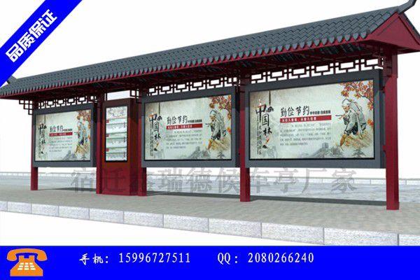 柳州鹿寨县园区公交站台行业体系