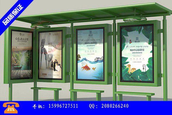 成都成华区公交站台基础开挖追求卓越