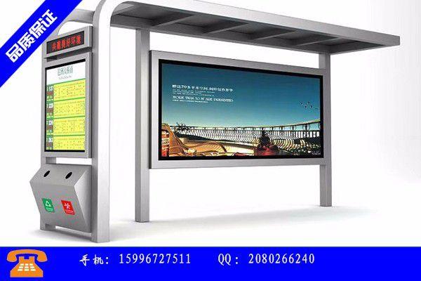 乌鲁木齐达坂城区公交站台设计报价把握市场|乌鲁木齐达坂城区公交站台透视