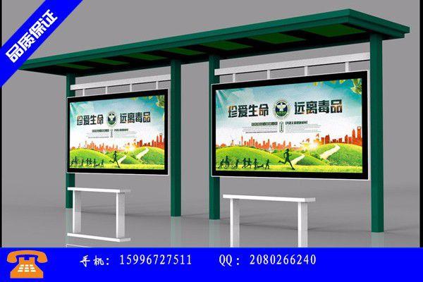 重庆璧山区公交站台透视卓越服务