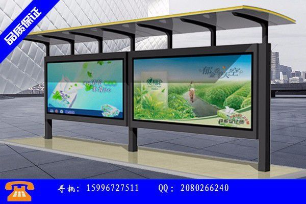 淮安市灯箱候车亭广告的生产步骤和防腐过程中注意事项
