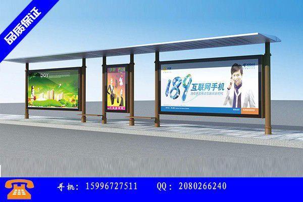 岳阳云溪区公交站台旁边产品使用的注意事项