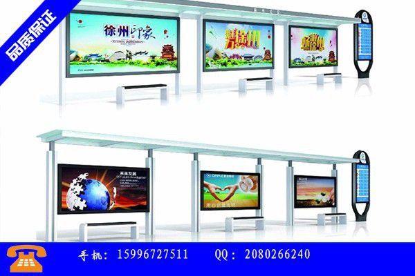 荆州洪湖公交候车亭报告专业市场风生水起价格大幅反弹