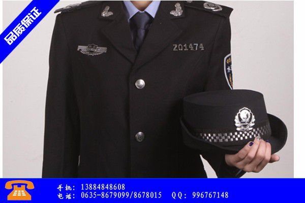 揭阳市安监制服价格公道