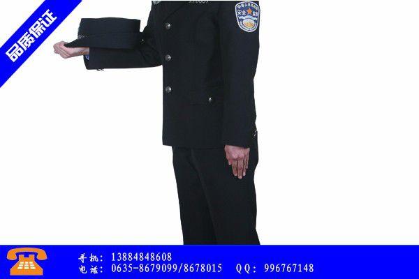 安慶宿松縣新款應急救援管理制式服裝專業生