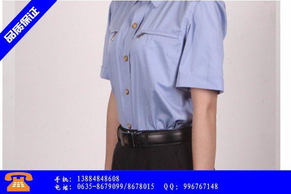 商务执法标志服装